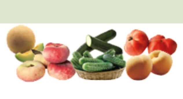 Frutas y verduras de Julio 2014