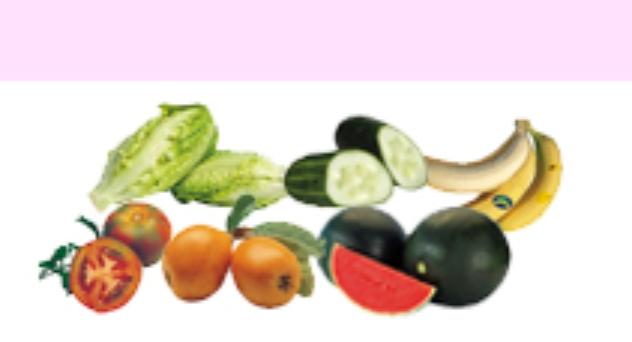 Frutas y verduras de Mayo 2014