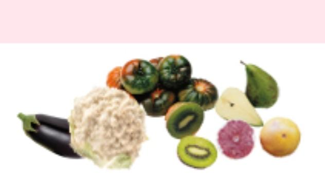 Frutas y verduras de Enero 2015